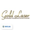 Gold laser (Голд лазер)