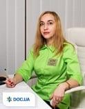 Врач Эндокринолог Никулина Анна Алексеевна на Doc.ua