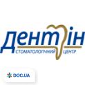 ДЕНТ-ИН, стоматологический центр
