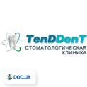 TenDDenT, стоматологическая клиника