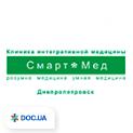 СмартМед, клиника интегративной медицины на Мостицкой