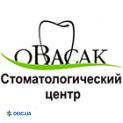 Овасак в Одессе
