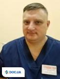 Басюк Дмитрий Владимирович