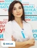 Демьян Надежда Андреевна