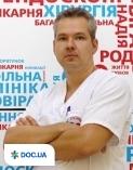Шолох Виталий Николаевич