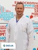 Лікар Анестезіолог-реаніматолог Бобырь Андрей Леонидович на Doc.ua