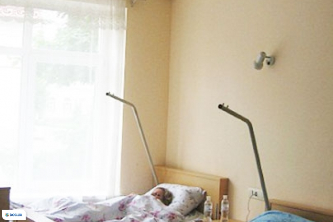 Киевская областная клиническая больница «Отделение урологии»