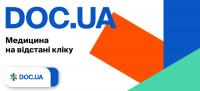 Медицинский онлайн-хаб Doc.ua начал сотрудничество с Huawei