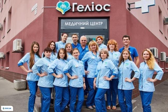 Центр сімейного здоров'я та реабілітації «Геліос»