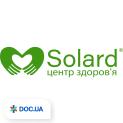 Центр здоровья Solard