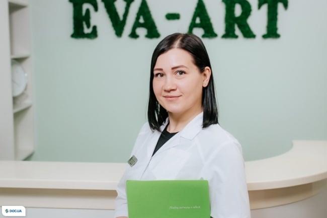 Медичний центр Дерматології та Косметології ЄВА-АРТ