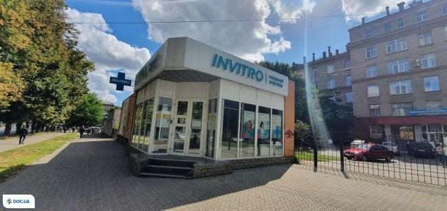Invitro (Инвитро) на Титова