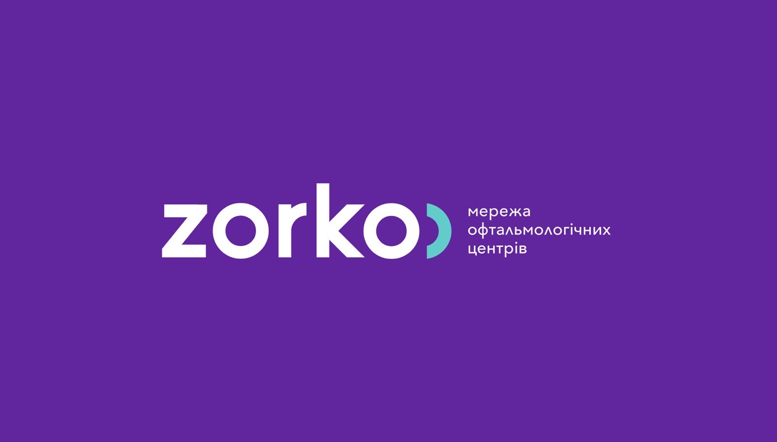 Zorko