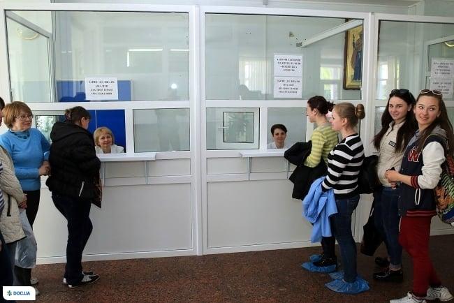 Многопрофильный комплекс психиатрии и наркологии «Ренессанс-Киев» на Коцюбинского