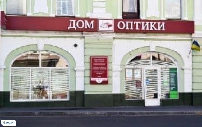 Дом оптики на ул. Университетская