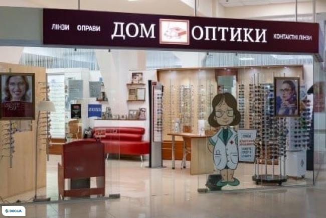 Дом оптики на пр. Гагарина