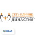 Стоматологическая династия, сеть клиник