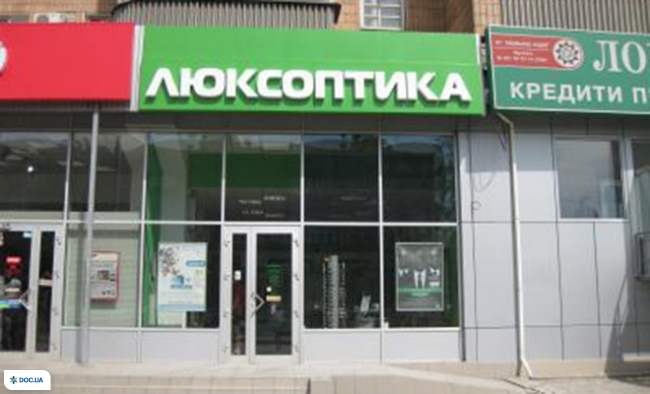 Офтальмологический кабинет Люксоптика на ул. Полтавский шлях