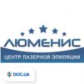 Люменис, центр лазерной эпиляции на м. Пушкинская