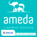 Амеда (Ameda) на Воздухофлотском
