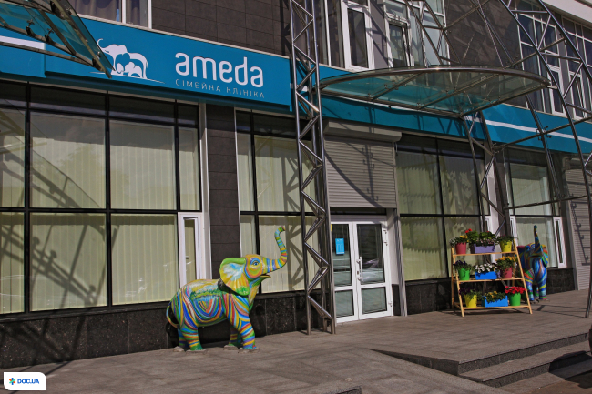 Амеда (Ameda) на Оболони