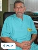 Лікар Отоларинголог Невдачін Олександр Миколайович на Doc.ua