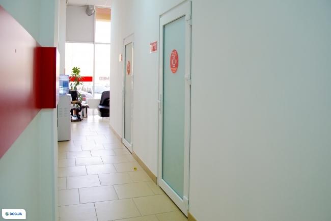 Базисмед, медичний центр