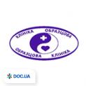 Медицинский центр «Клиника Образцова»