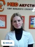 Врач Аудиометрист Праздничных Светлана Сергеевна на Doc.ua