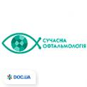 Современная офтальмология, медицинский центр