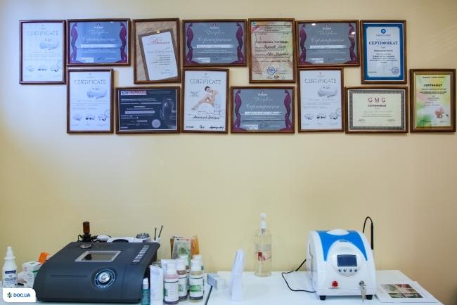Центр инновационной аппаратной косметологии «Divine»
