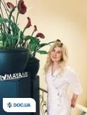 Киселева Марина Александровна