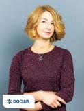 Ратушная  Анастасия  Васильевна