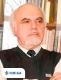 Максимейко Владимир Иллич