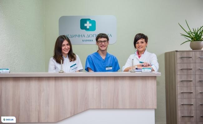 Приватна клініка «Медична допомога»