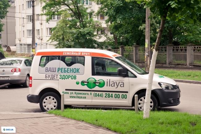 ilaya (Илая), медицинская компания