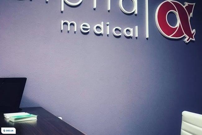 Alpha Medical (Альфа Медикал) на Независимости