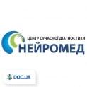 НЕЙРОМЕД, Центр МРТ диагностики