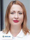 Чубай Олеся Николаевна