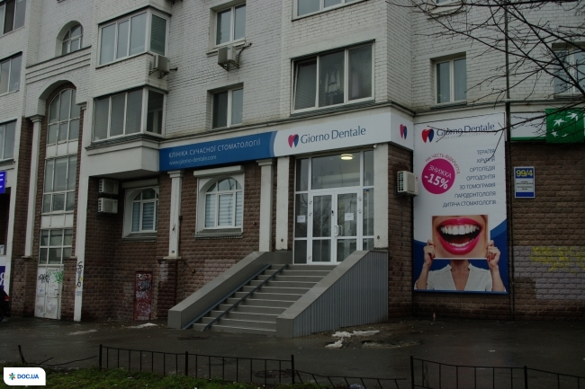 Джорно Дентале (Giorno Dentale) на Автозаводской