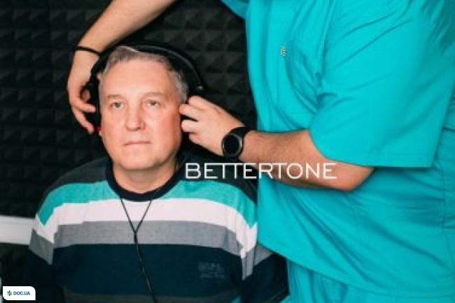 Центр слуха Беттертон на Дарнице
