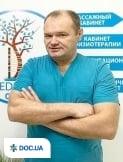Горбачев Константин Геннадьевич