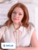 Иванова Оксана Викторовна