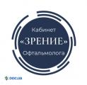 ФЛП Филина Е.В., офтальмологический кабинет «ЗРЕНИЕ»