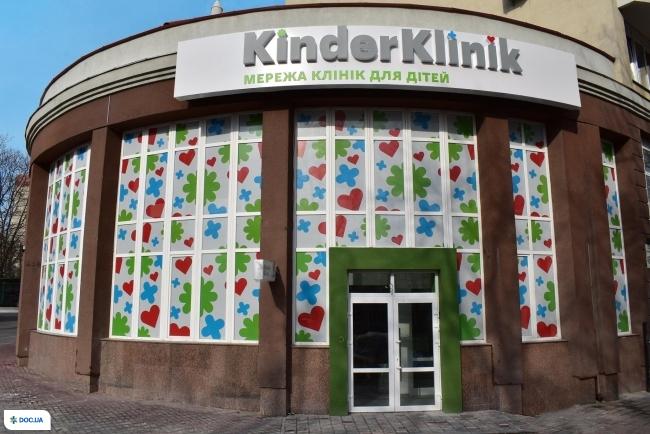 Медицинский центр KinderKlinik на Вышгородской