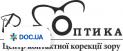 Центр контактної корекції зору «Ваша Оптика» у м. Луцьк
