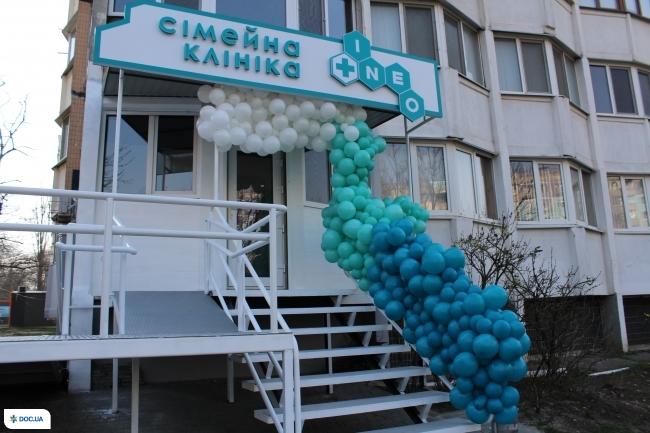 Семейная клиника «Ineo» на Добровольского