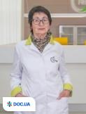 Герасютенко Тамара Дмитриевна