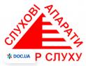 «ЦЕНТР СЛУХА» Чернигов