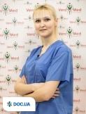 Врач Проктолог, Хирург Кусмина  Юлиана Евгеньевна на Doc.ua
